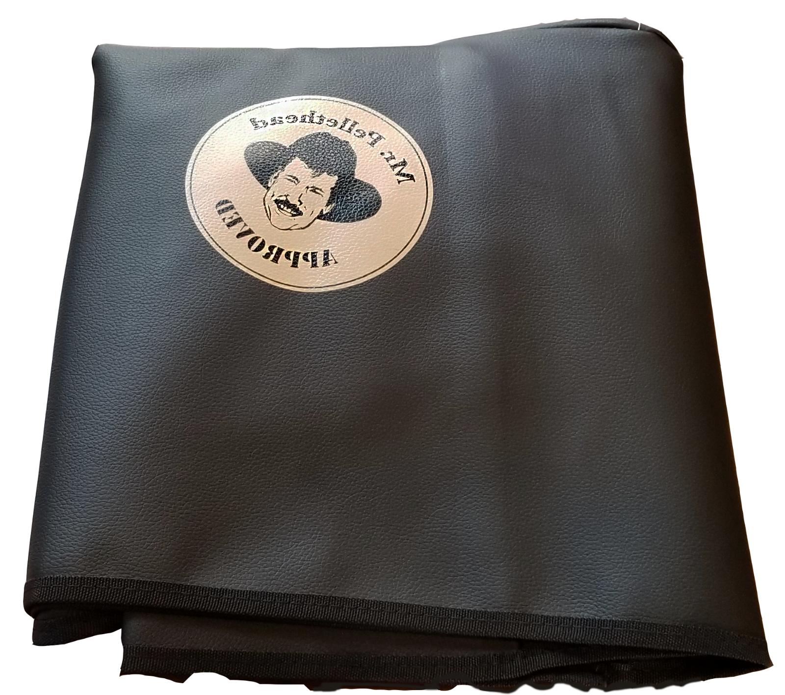 Universal Small BBQ Grill Cover Fits GMG Davy Crockett, 1 Ye